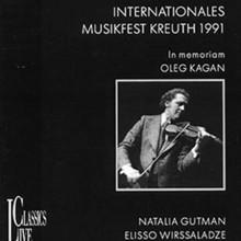 A.V.: Sonate per violoncello e piano