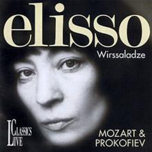 MOZART/PROKOFIEV: Opere per piano