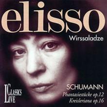 Schumann: Phantasiestucke - Kleisleriana