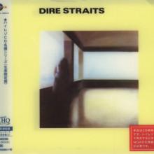 DIRE STRAIT: Dire Straits