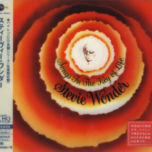 STEVIE WONDER: Songs in Key of Life