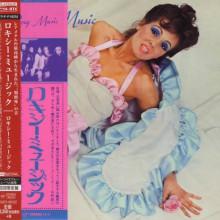Roxy Music: Roxy Music