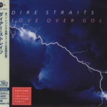 DIRE STRAIT: Love Over Gold