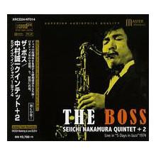 Nakamura Quintet: The Boss