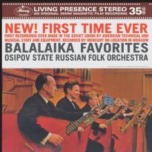 AA.VV. Balalaika Favourites