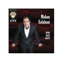 M.esfahani Suona Byrd - Bach - Ligeti