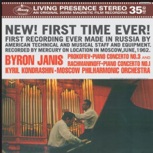 PROKOFIEV - RACHMANINOV: Concerti per piano