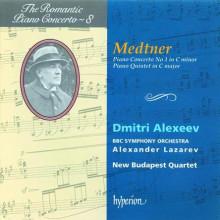 Concerto per piano Vol.8 - Medtner