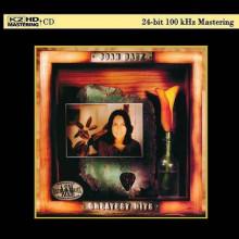 JOAN BAEZ: Greatest Hits