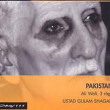 A.v.: Musica Raga Del Pakistan