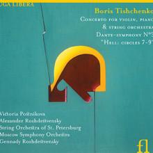 Tishchenko: Concerto Per Violino E Piano