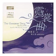 The Gossamer Song