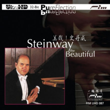 Aa.vv.: Steinway The Beautiful