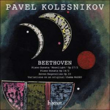 BEETHOVEN: Moonlight Sonata - Bagatelle