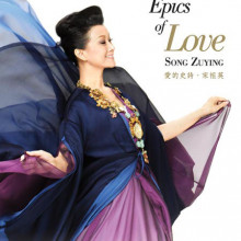 EPICS OF LOVE