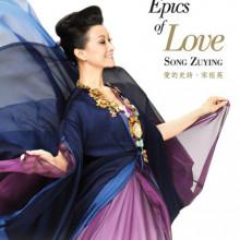 EPICS OF LOVE