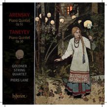Tanayev - Arensky: Piano Quintets