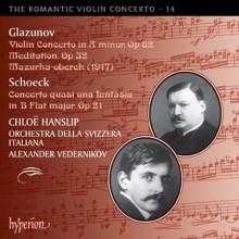 GLAZUNOV: Romantic Violin Concerto V.14