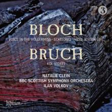 Bloch - Bruch: Schelomo & Kol Nidrei