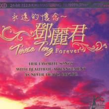 TERESA TENG canta melodie cinesi
