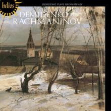 RACHMANINOV: OPERE PER PIANO