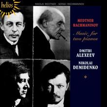 RACHMANINOV: Musica per due pianoforti