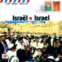 ISRAELE: Musica ebraica