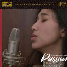 REYNA QOTRUNNADA: Passion