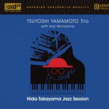 YAMAMOTO TRIO: Jazz Session