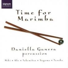 AA.VV.: Musica giapponese per Marimba