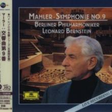 MAHLER: Sinfonia N.9 - Bernstein