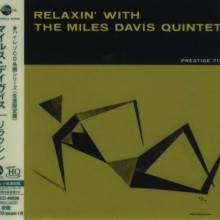 Miles Davis Quintet: Relaxin' With....