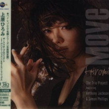 HIROMI THE TRIO PROJECT: Move