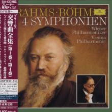 BRAHMS: Integrale delle Sinfonie
