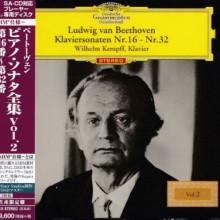 BEETHOVEN: Sonate per piano NN.16 - 32