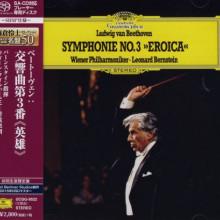 BEETHOVEN: Sinfonia N.3 'Eroica'