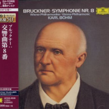 BRUCKNER: Sinfonia N.8