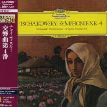 CIAIKOVSKY: Sinfonia N.4