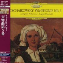 CIAIKOVSKY: Sinfonia N.5