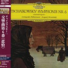 CIAIKOVSKY: Sinfonia N.6