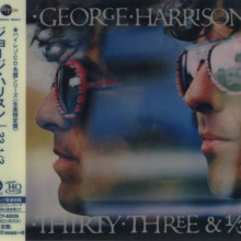 GEORGE HARRISON: TYhirty Three & 1/3