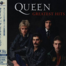 QUEEN: Gratest Hits