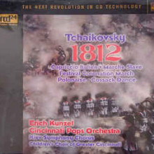CIAIKOVSKY: Overture 1812 - Marce slave