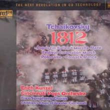 Tchaikovsky: Overture 1812 - Marce Slave