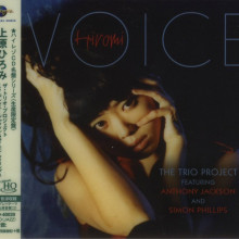 HIROMI THE TRIO PROJECT: Voice
