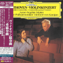 BEETHOVEN: Concerto per violino