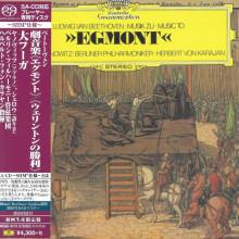 BEETHOVEN: Musiche di scena da Egmont