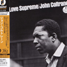 JOHN COLTRANE: A Love Supreme