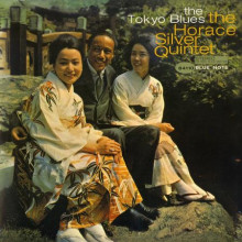 HORACE SILVER QUINTET: The Tokio Blues