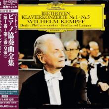 Beethoven: Integrale dei concerti per piano